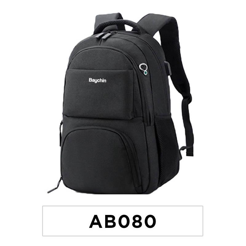 國防部化學兵群訂製後背包-AB080|多功能筆電後背包