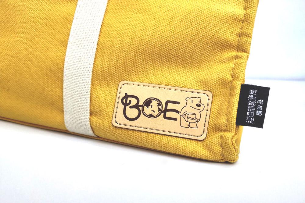 工研院訂製單肩側背包|通勤包|肩背包