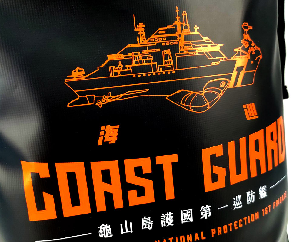 海巡署訂製防水背包