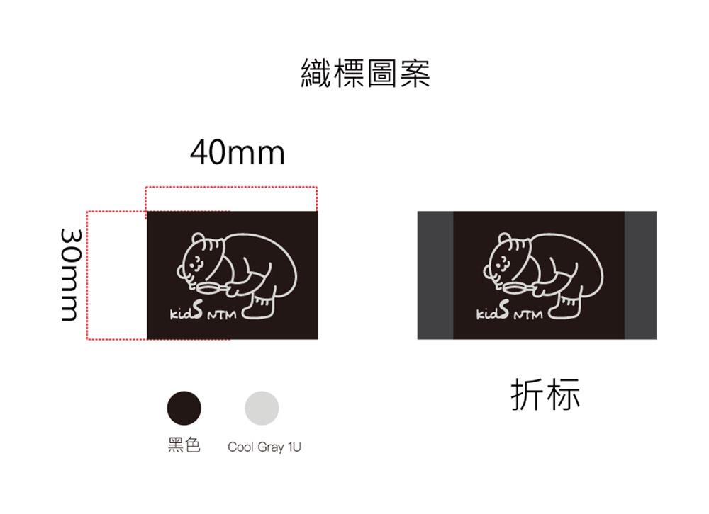 客製化斜背包-國立臺灣博物館-電繡x織標