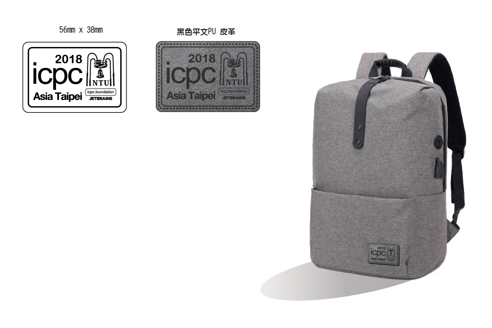 台灣大學ICPC客製活動背包