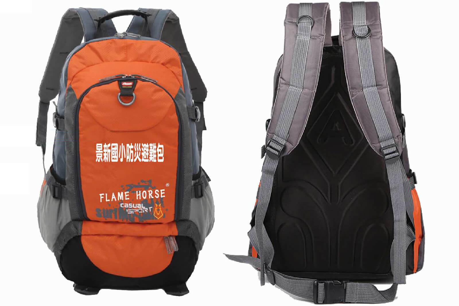 客製後背包合作案例-市立國小委託製作防災避難背包