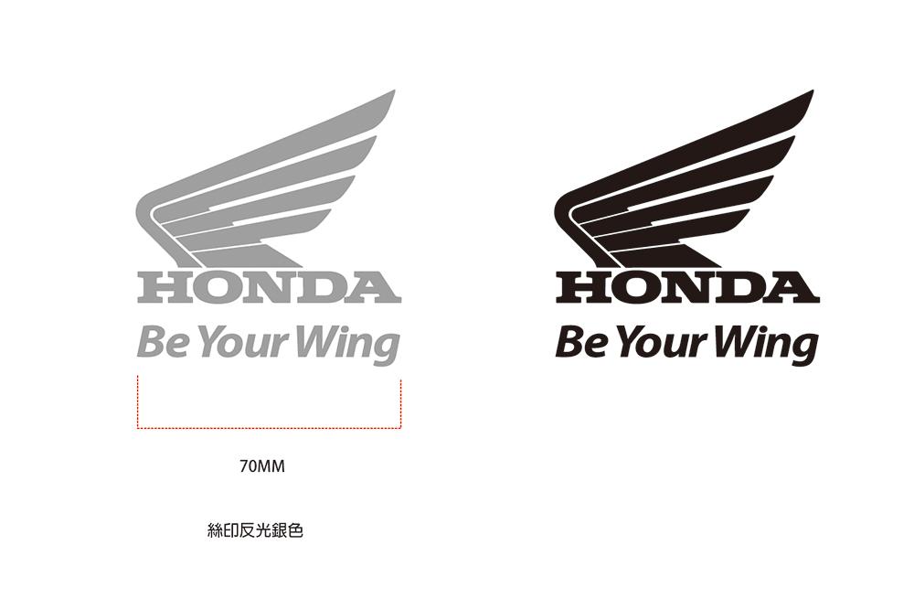 活動行銷公司委託倍勁訂製 HONDA 贈品背包