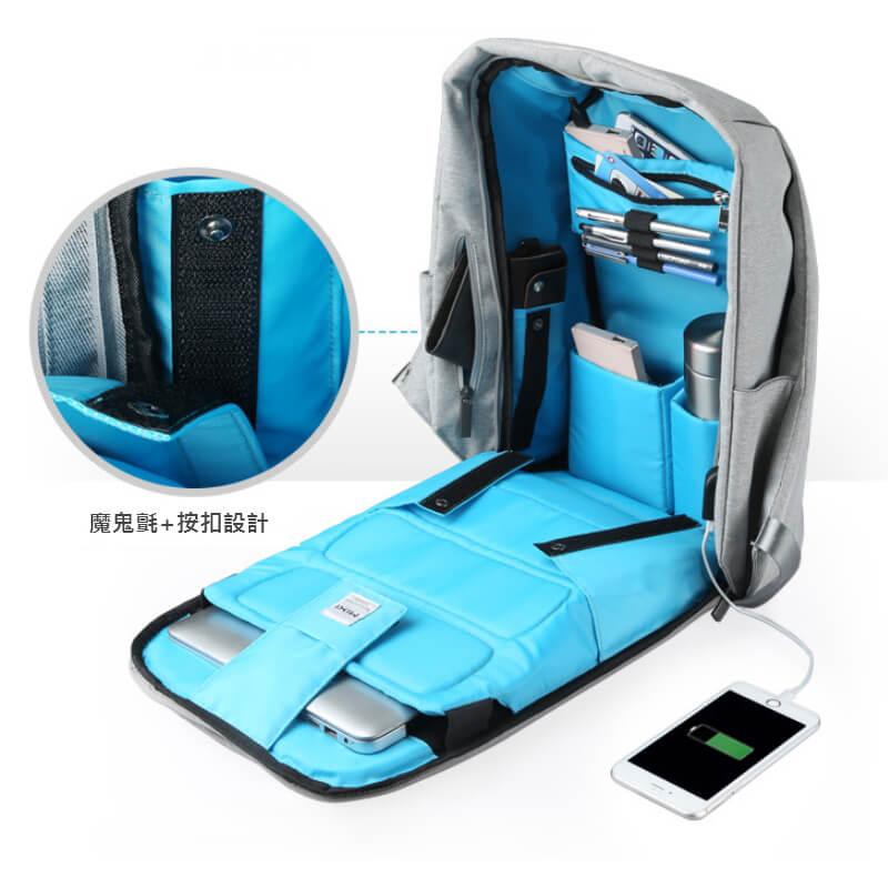客製化都會電腦後背包(180度版)
