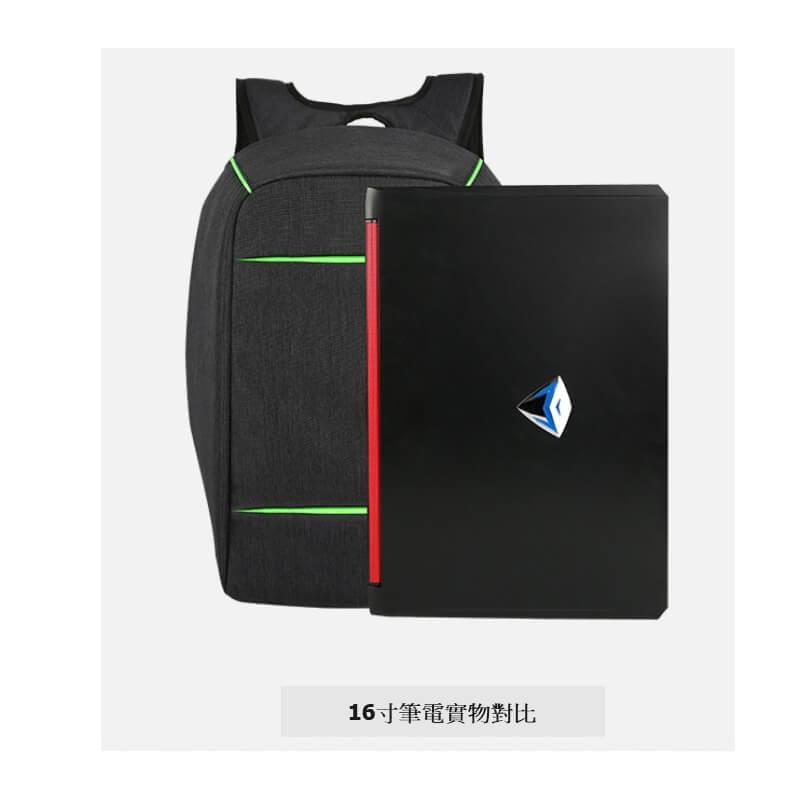 客製商務雙肩電腦後背包
