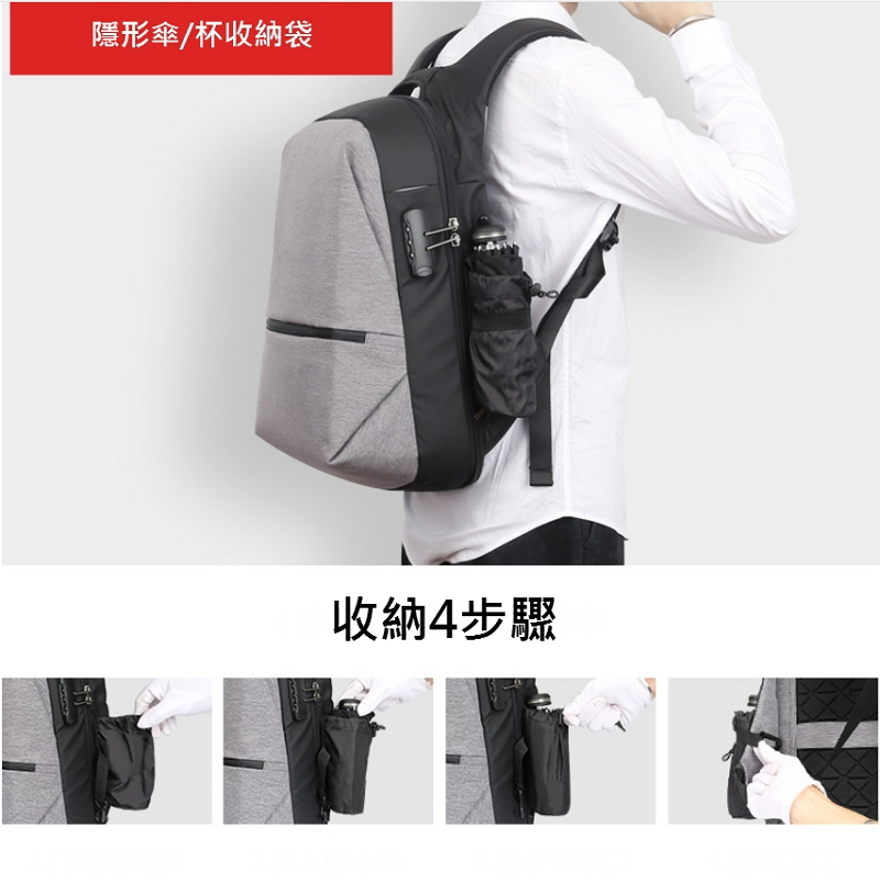 客製商務防盜電腦後背包