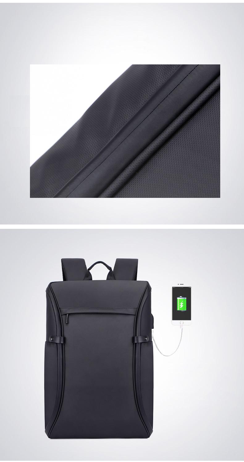 訂做時尚電腦後背包