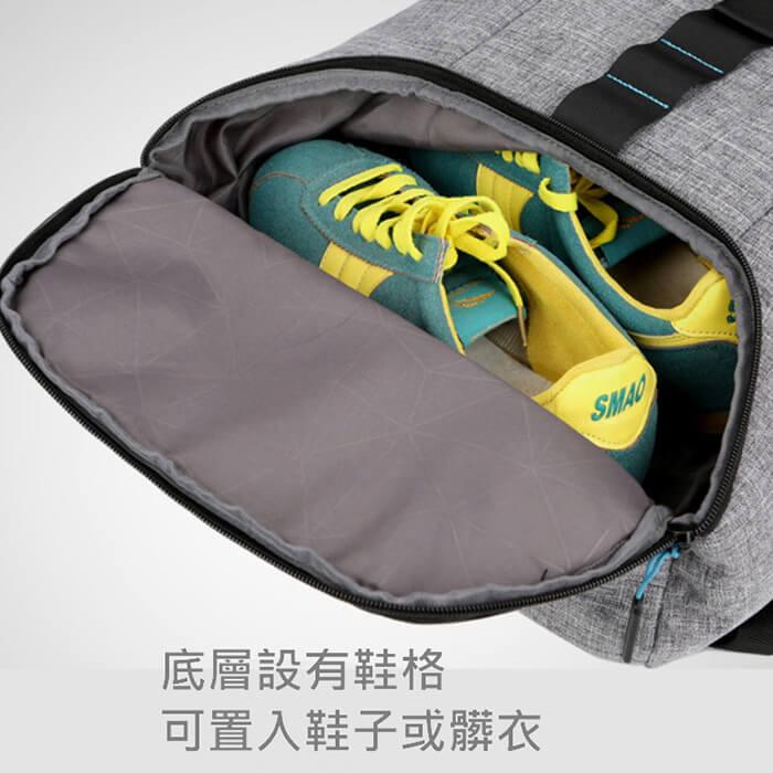 客製時尚運動附鞋層後背包
