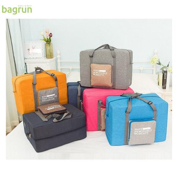 客製化大容量摺疊收納手提袋
