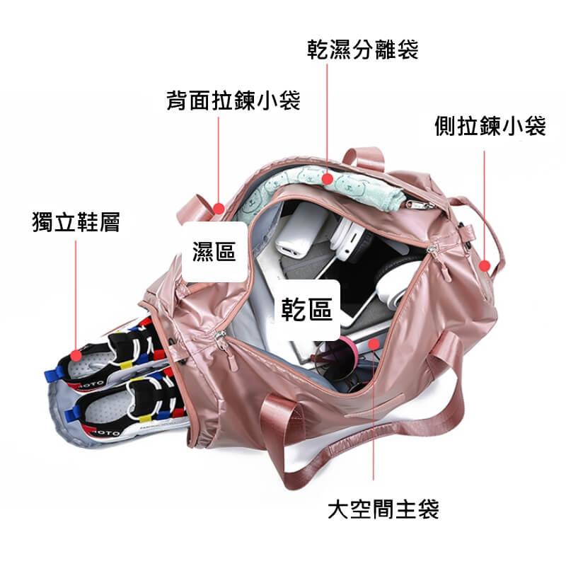 訂做簡約運動獨立鞋層健身包