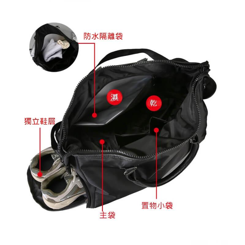 訂做韓系休閒健身兩用包