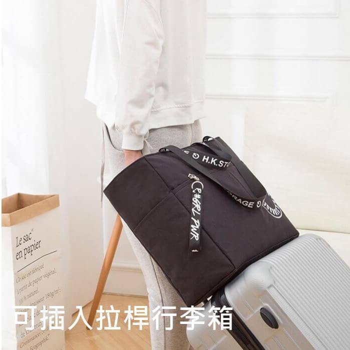 客製大容量單肩手提袋